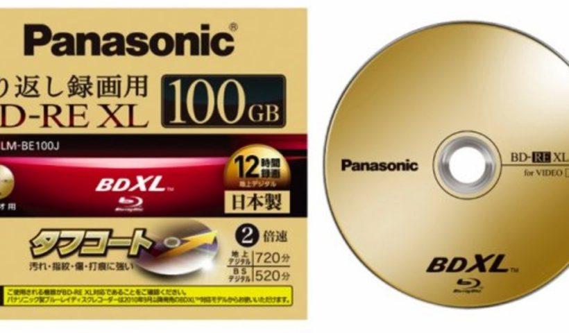 Triple-layer Blu-ray Discs from Panasonic