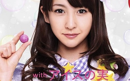 Japan Pop Star Aimi Eguchi Was Virtual