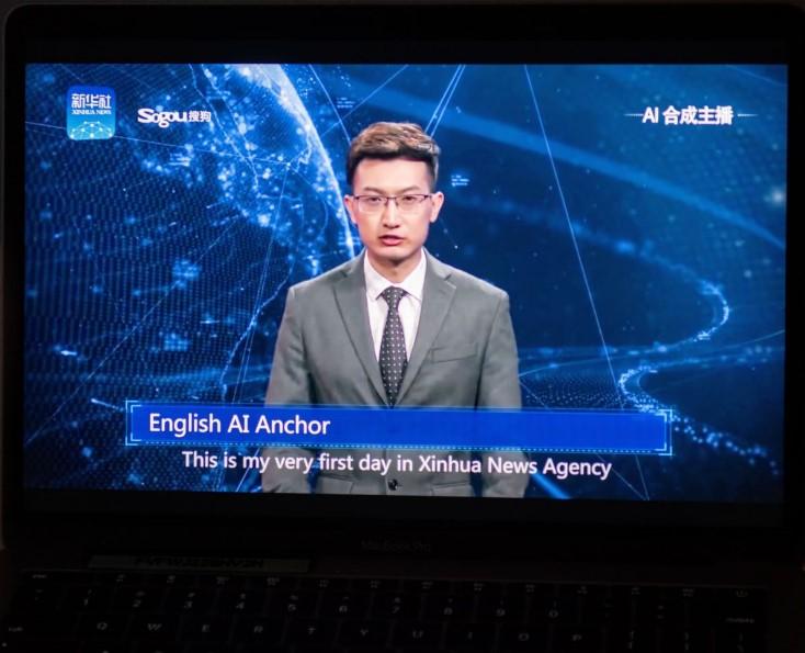 China AI Anchor
